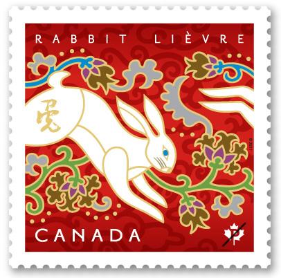Canada rabbit stamp